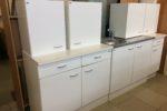 662 kuchyně bílá třídílná 240cm za 6270Kč